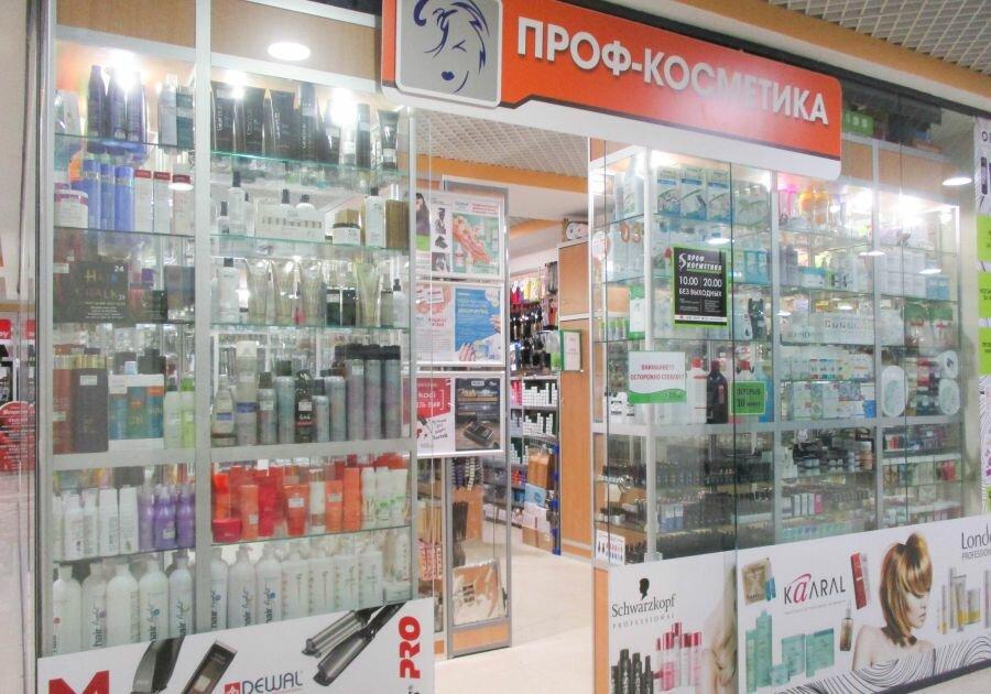 Профессиональная косметика купить нижневартовск где купить косметику секреты красоты