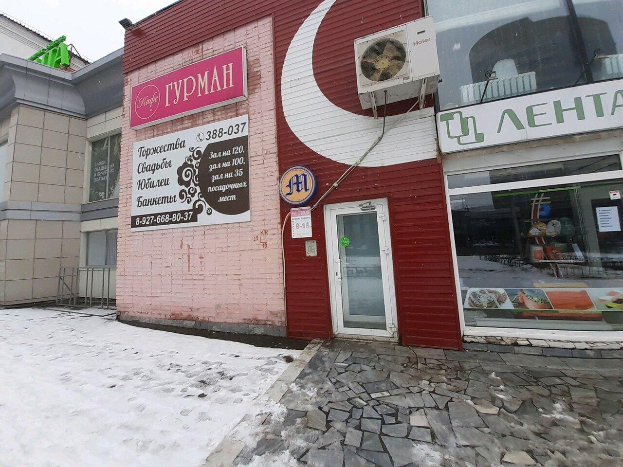 рекорд, кафе гурман чебоксары фото видел огромный рост