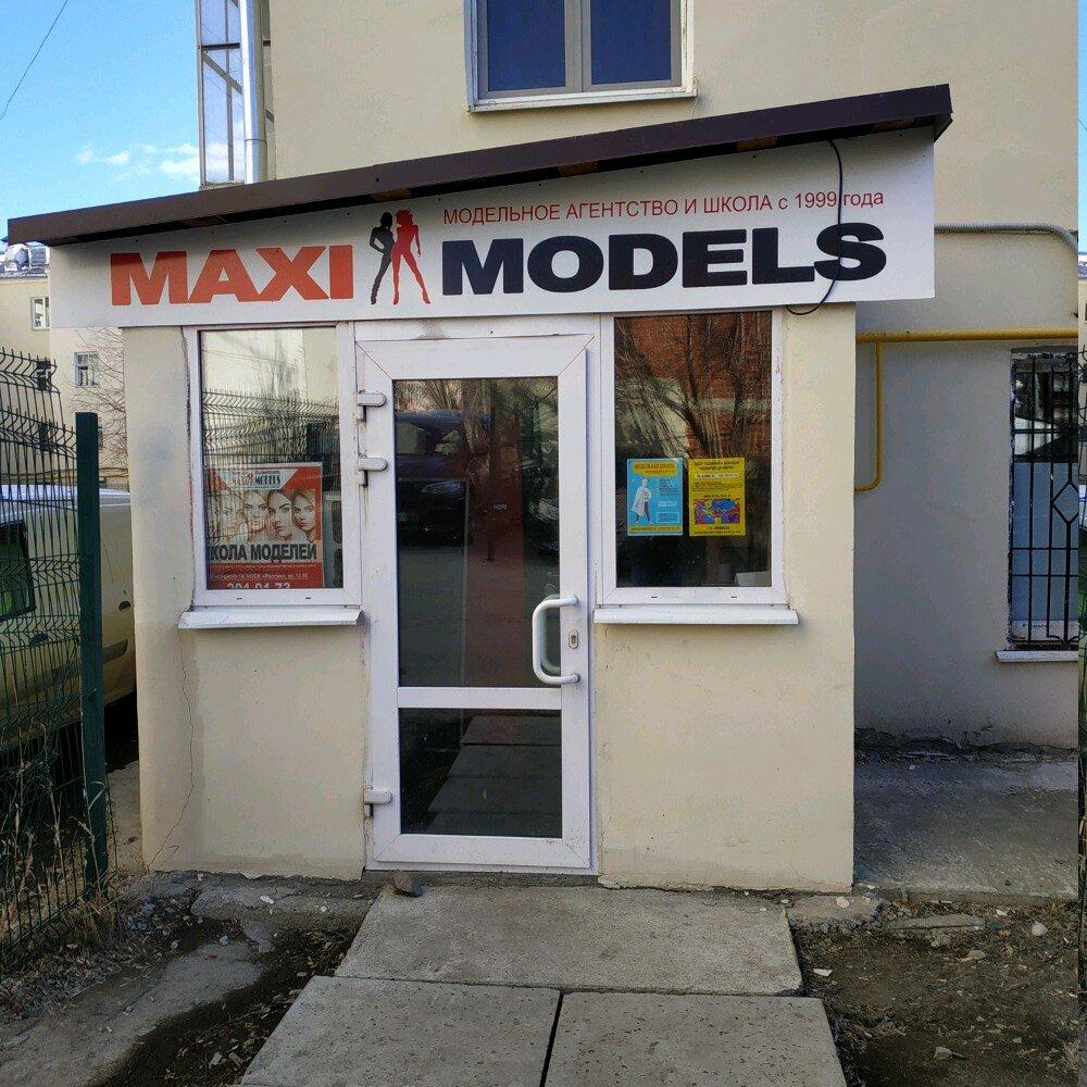 Модельное агенство кола работа моделью в саранске на