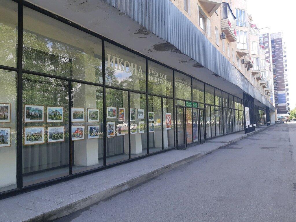 Художественные фото в новокузнецке