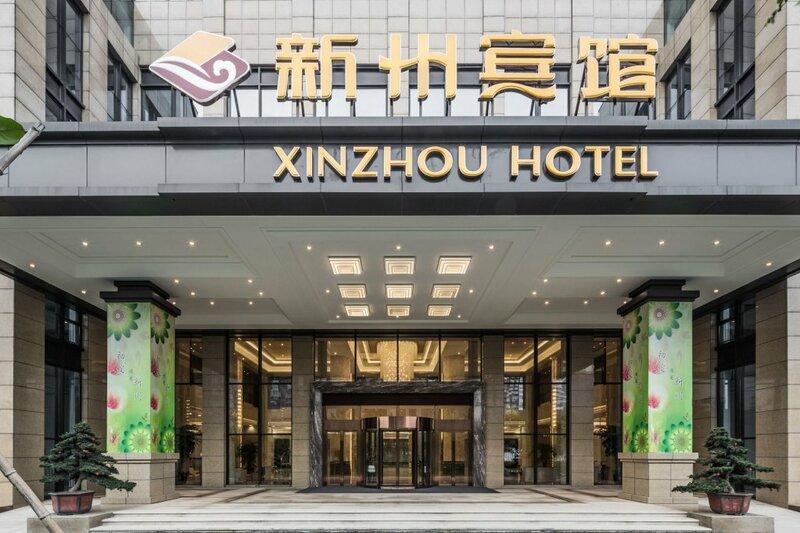 Hangzhou Xinzhou Hotel