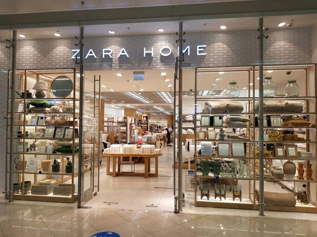 товары для дома — Zara Home — Москва, фото №2