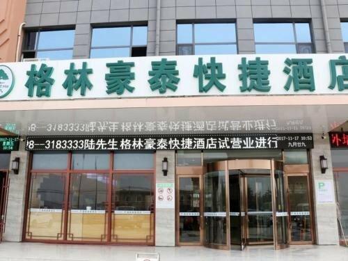 Greentree Inn Linyi Lanshan District Bancheng Town Xincheng Yi Road Express Hotel