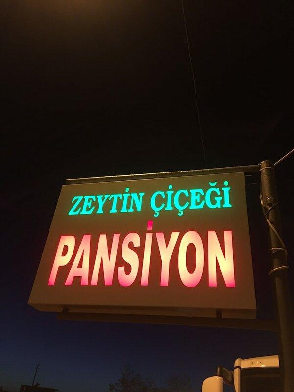Zeytin Cicegi Pansiyon