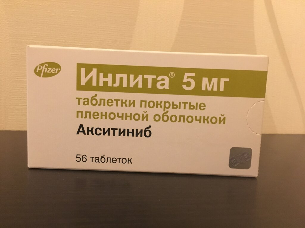 аптека — Аптека Герцена — Москва, фото №1