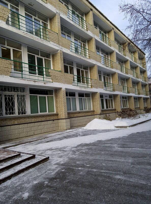 ФГУП Реабилитационный центр