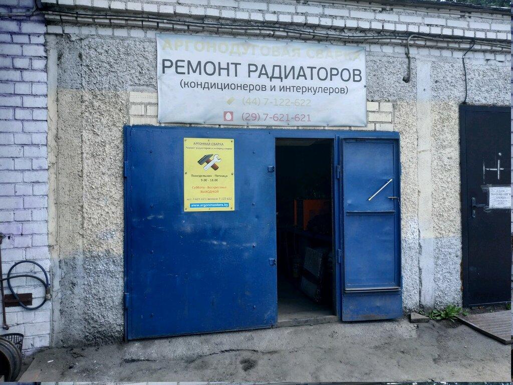 сварочные работы — Argonmasters — Минск, фото №2