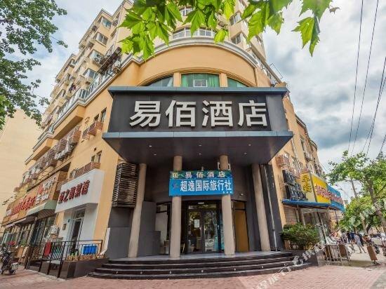 100 Inn Qingdao Railway Station Zhanqiao Pichaiyuan