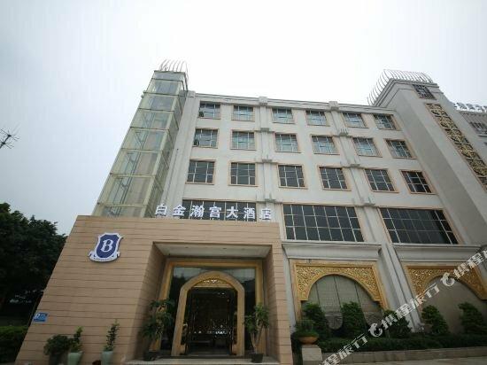 Bai Jin Han Gong Hotel