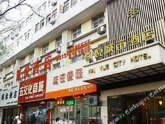 Kaiyue City Hotel