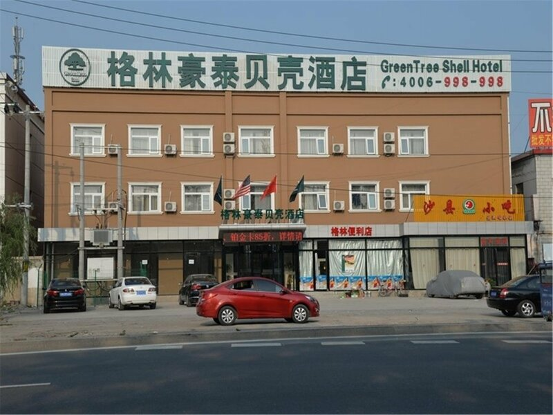 GreenTree Inn BeiJing TongZhou District XuXinZhuang Town TongShun Road CaoSi Village Shell Hotel