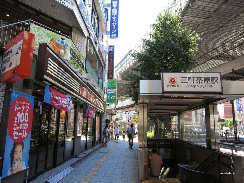 Setagaya hotel