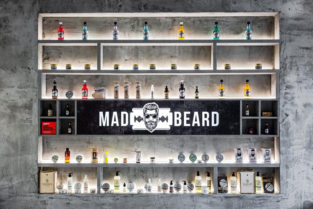 барбершоп — Madbeard Barbershop — Минск, фото №2