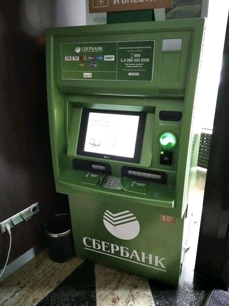 банкомат — Сбербанк — Тюмень, фото №1