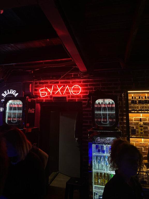 Изи клуб в москве ночной клуб шахматистов в москве