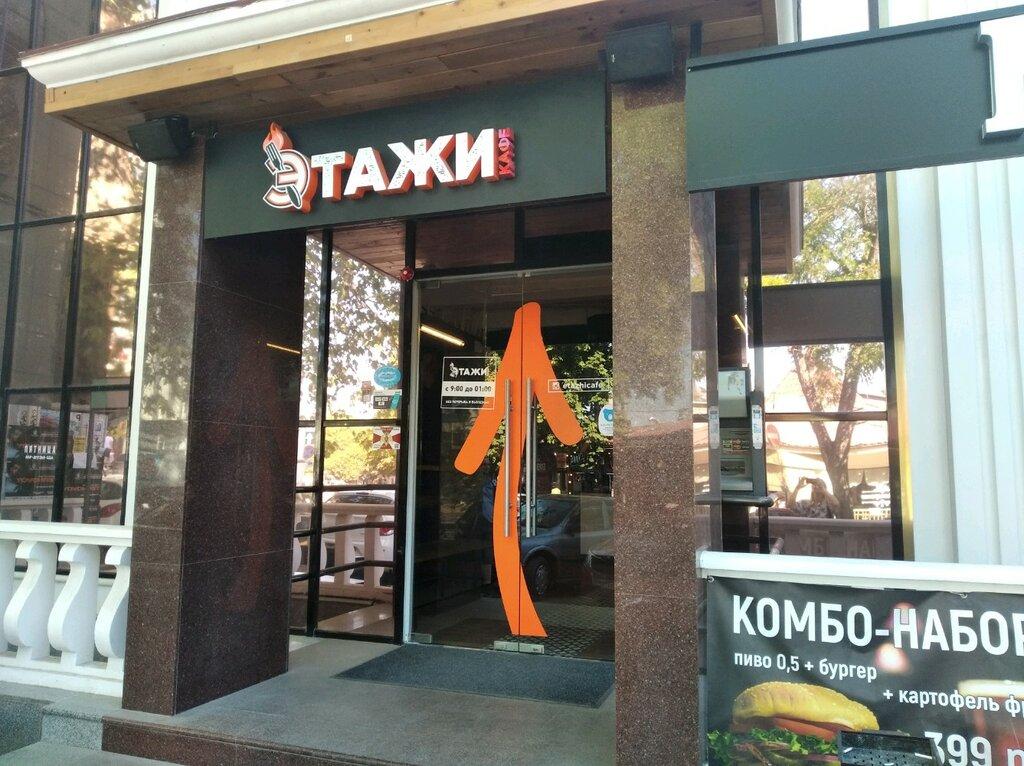кафе — Этажи — Севастополь, фото №1