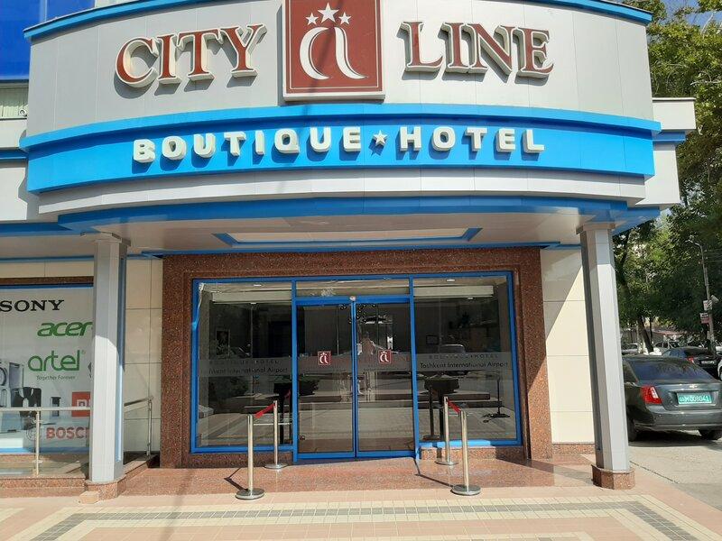 Бутик-отель City Line Hotel