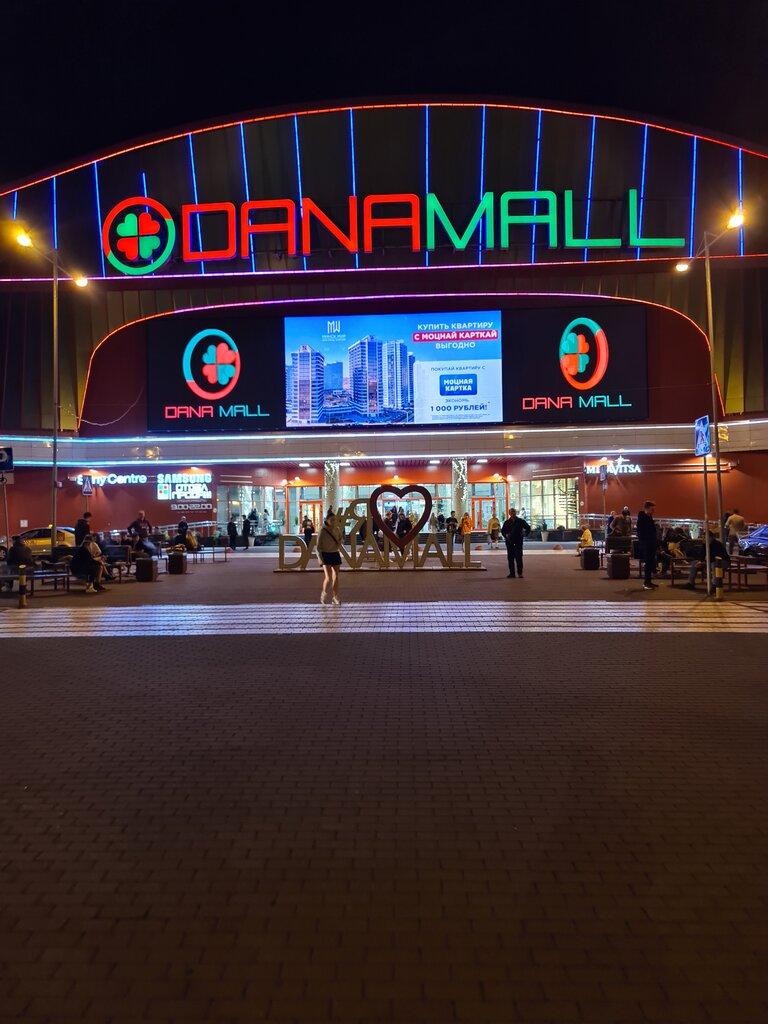 торговый центр — Dana Mall — Минск, фото №1