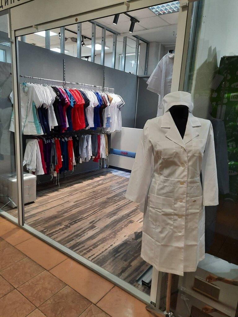 магазин медицинских товаров — Med Plus — Минск, фото №1
