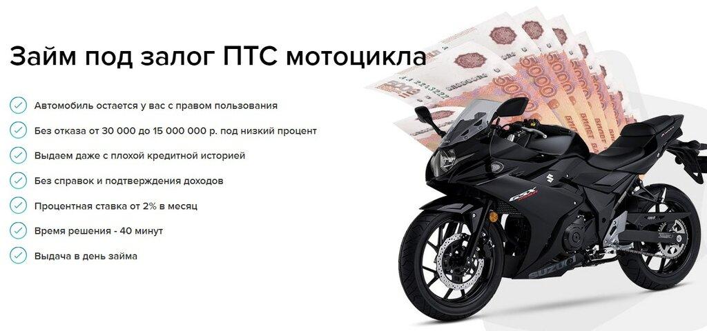 Залог автомобилей в прокопьевске деньги под залог авто ярославль