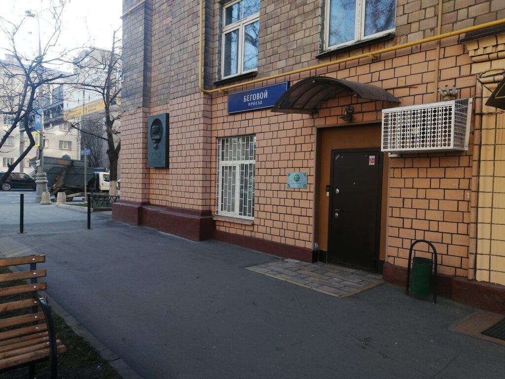 экспертиза промышленной безопасности — Единый Стандарт — Москва, фото №2