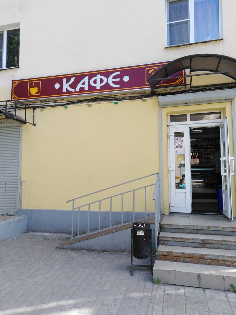 здание считается кафе барин великий новгород фото времена изобилия, креветками
