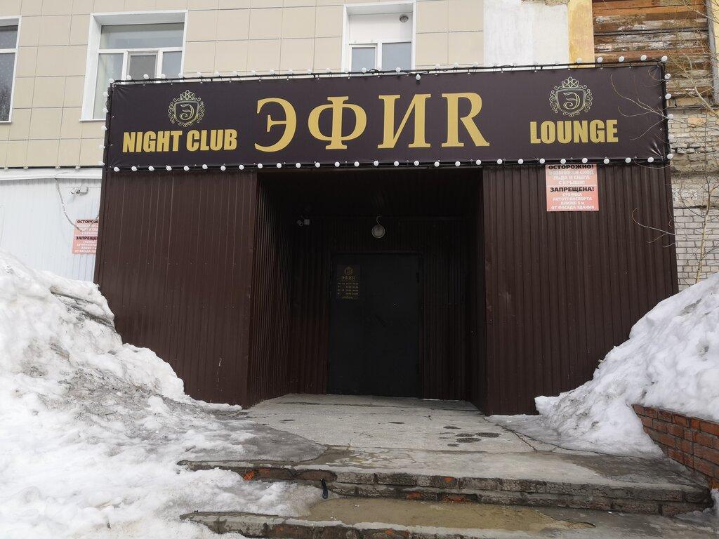 Ночной клуб эфир фитнес клуб зебра москва на орджоникидзе