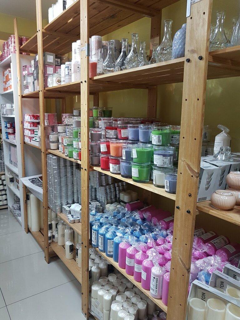 товары для дома — Wmart.Kz — Алматы, фото №1