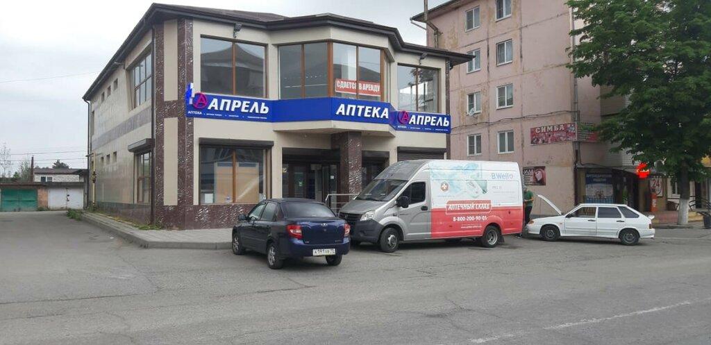 аптека — Апрель — Алагир, фото №1