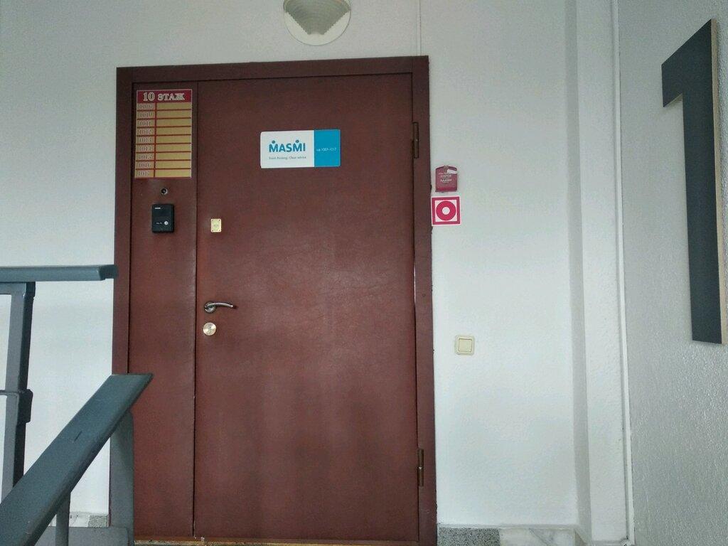 маркетинговые услуги — Masmi — Минск, фото №1