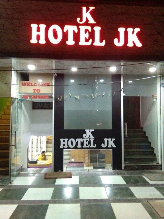 Hotel Jk Punjab
