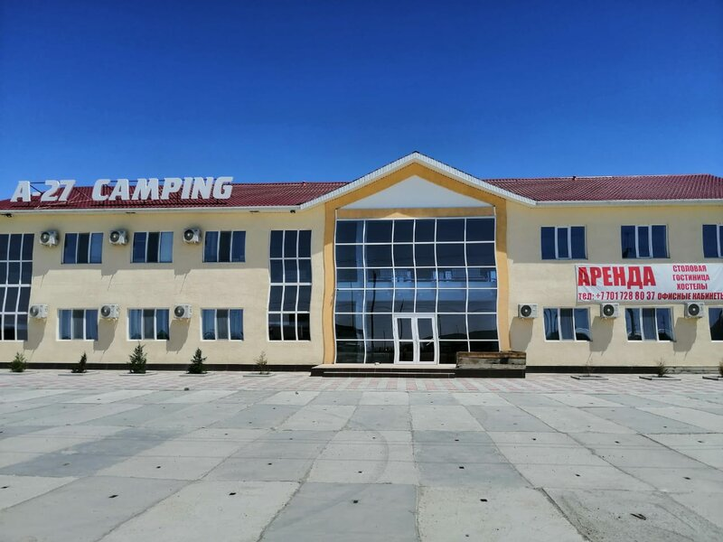 A-27 Camping