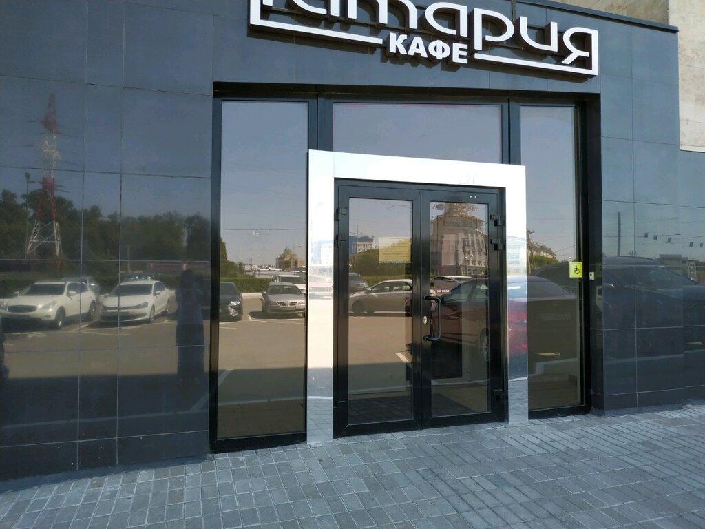 бизнес-центр — Татария — Казань, фото №2