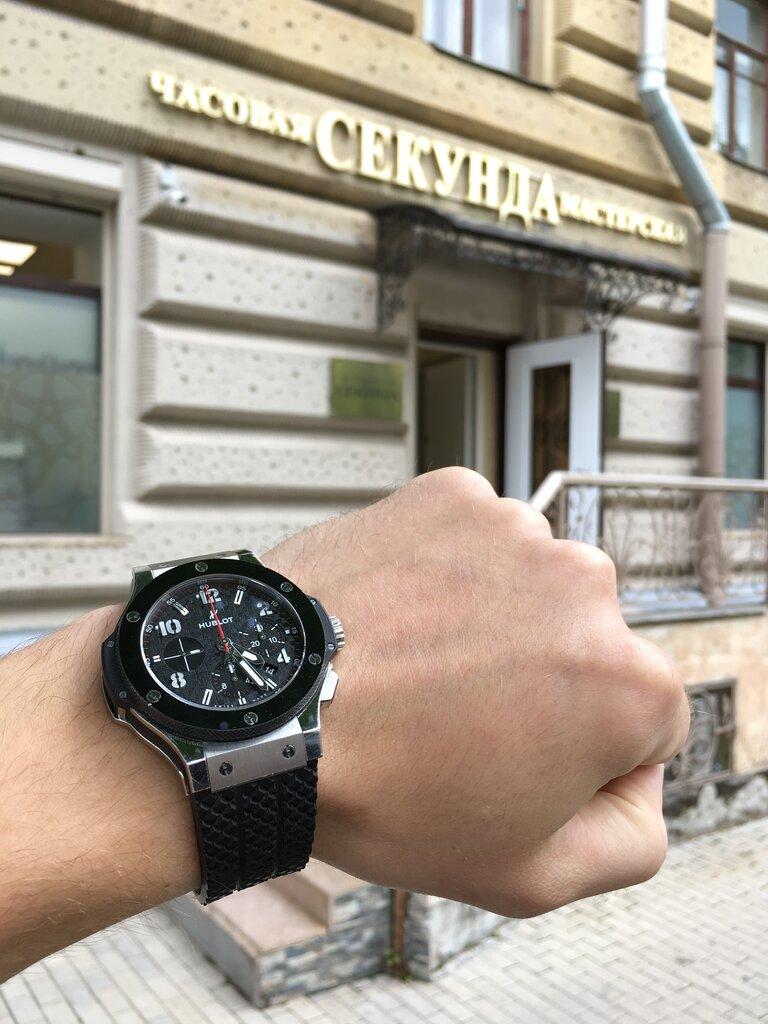Тюмень часы ломбард за час стоимость аренды экскаватора 1