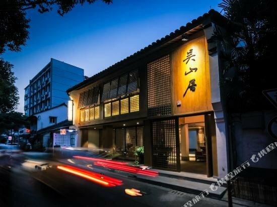 Wushanju Boutique Hotel