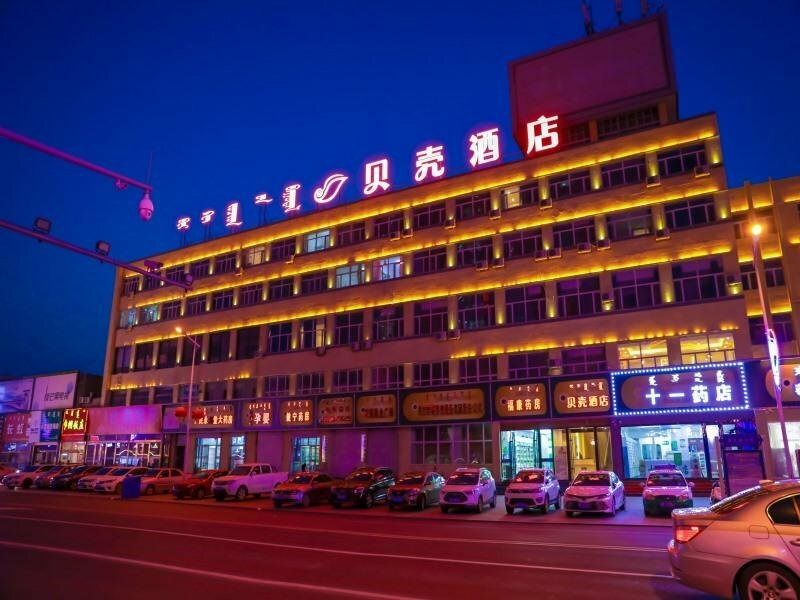 Shell Inner Mongolia Wulanhaote Xing'an Street People's Hospital Hotel