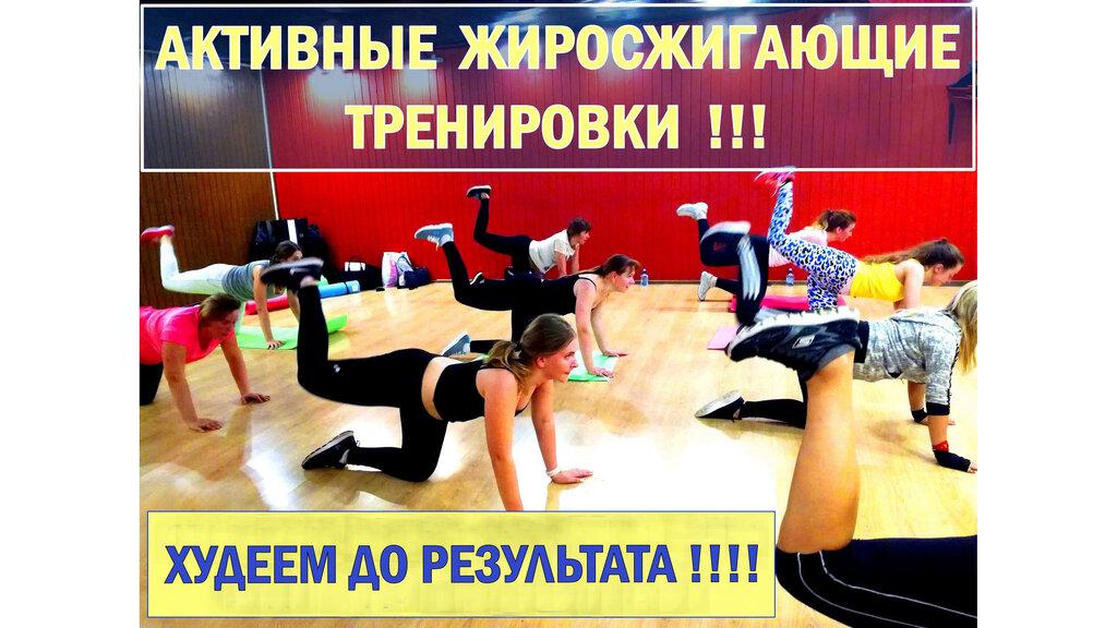 Клуб худеющих в москве тюмень стрип клуб