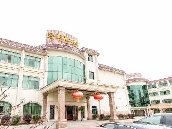 Shicheng Lotus Hotel