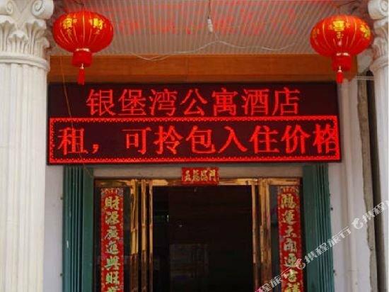 Yinbaowan Hotel