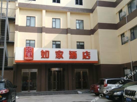 Home Inn Zhengzhou Zhengzhou University