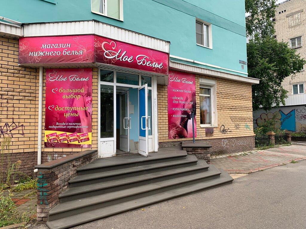 Магазин женского белья в дзержинске слиммер массажер