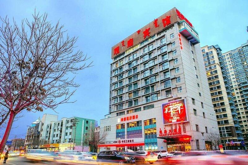 Yuanhai Guanfu Hotel