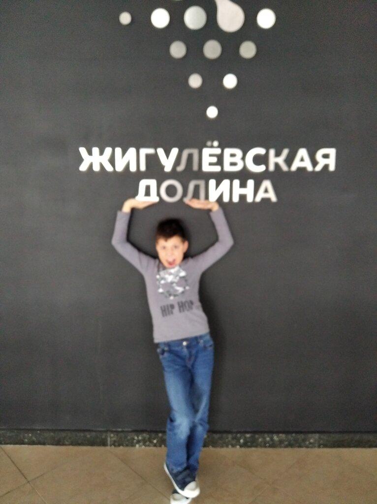 новые технологии — Жигулевская долина — Тольятти, фото №1