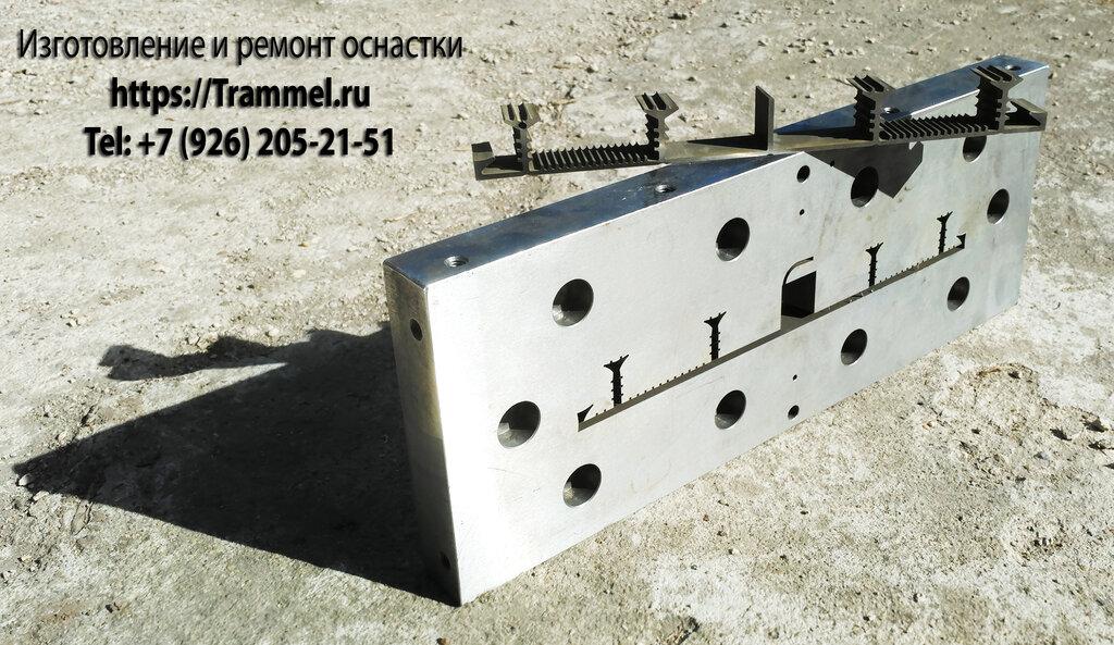 металлообработка — Траммель — Москва, фото №1
