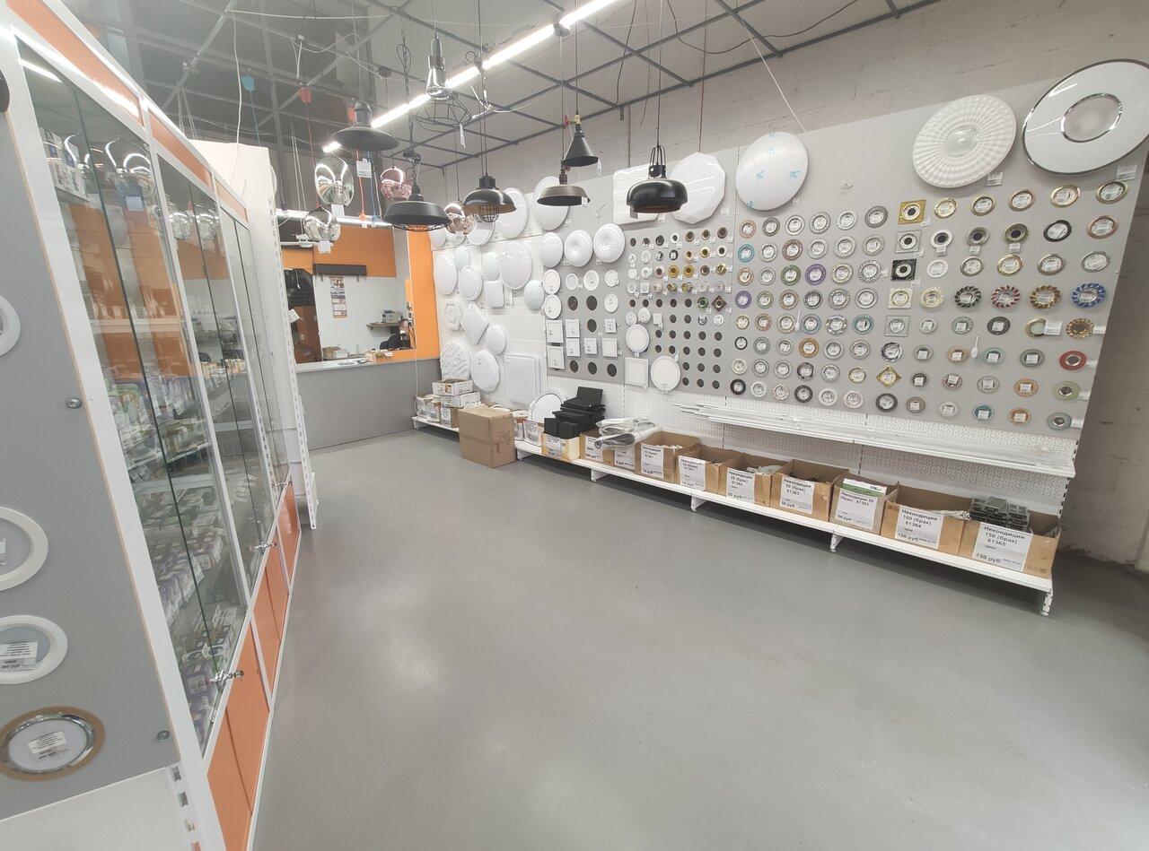 магазин электротоваров и светотехники картинки