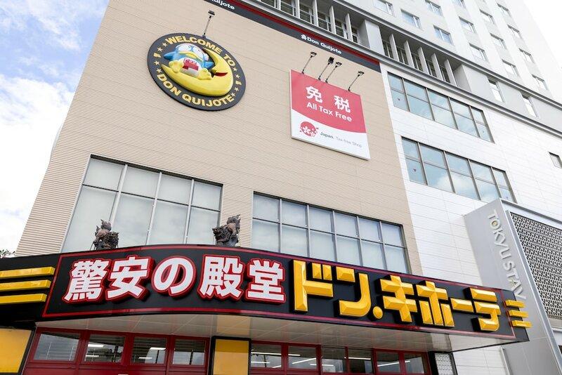 Tokyu Stay Okinawa Naha