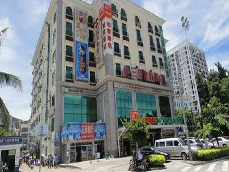 Home Inn Dadonghai Luhuitou Square Branch