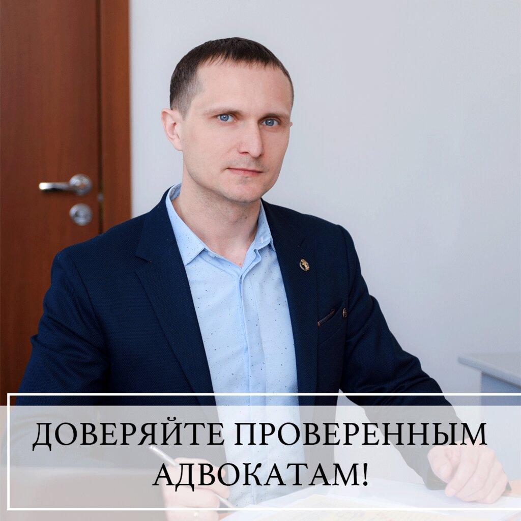 адвокаты — Адвокат Зозуля В. В. — Воронеж, фото №2