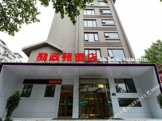Qinzhengyuan Hotel