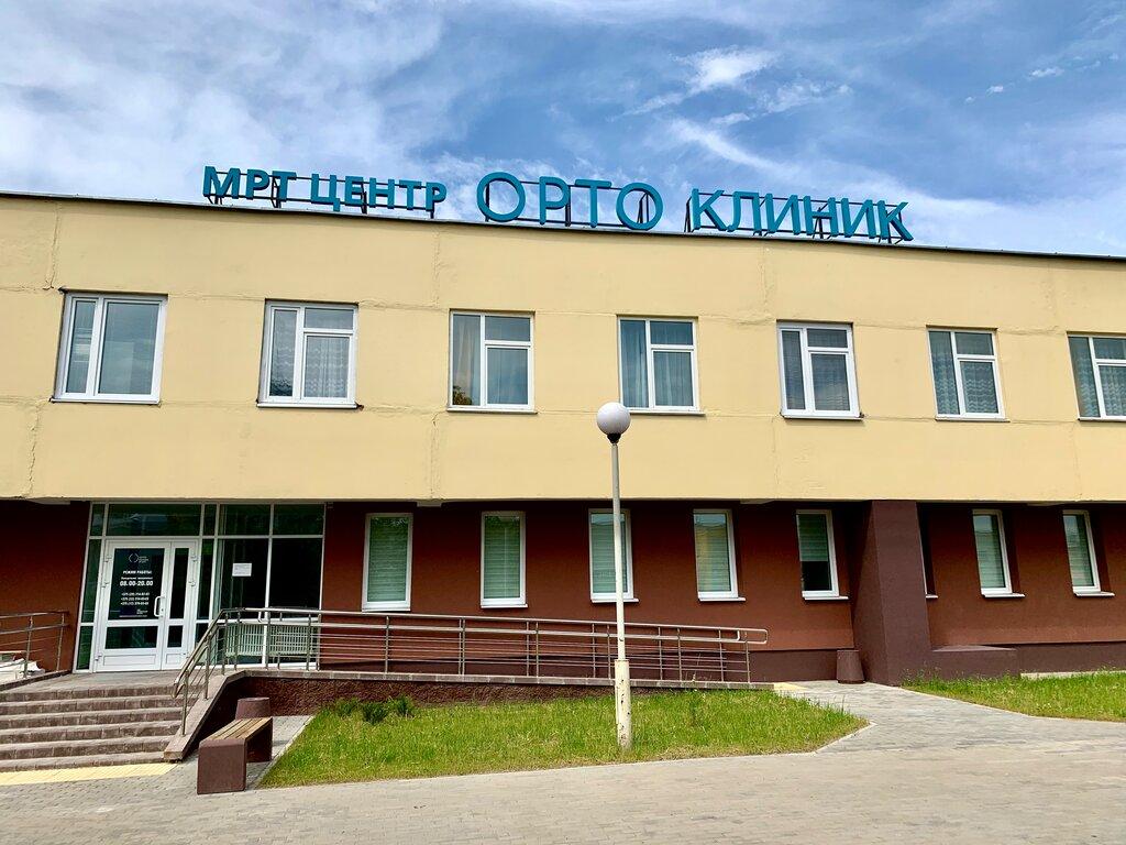 медцентр, клиника — Ортоклиник — Минск, фото №1